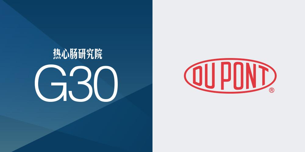 杜邦-G30-Logo.jpg