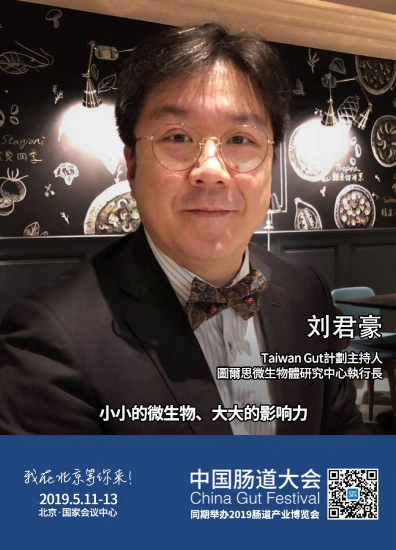 18-刘君豪.jpeg