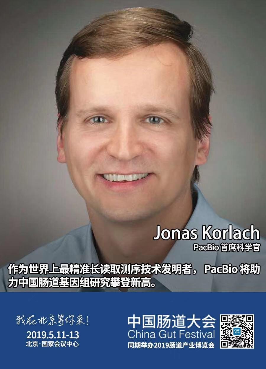 19-Jonas Korlach.jpeg