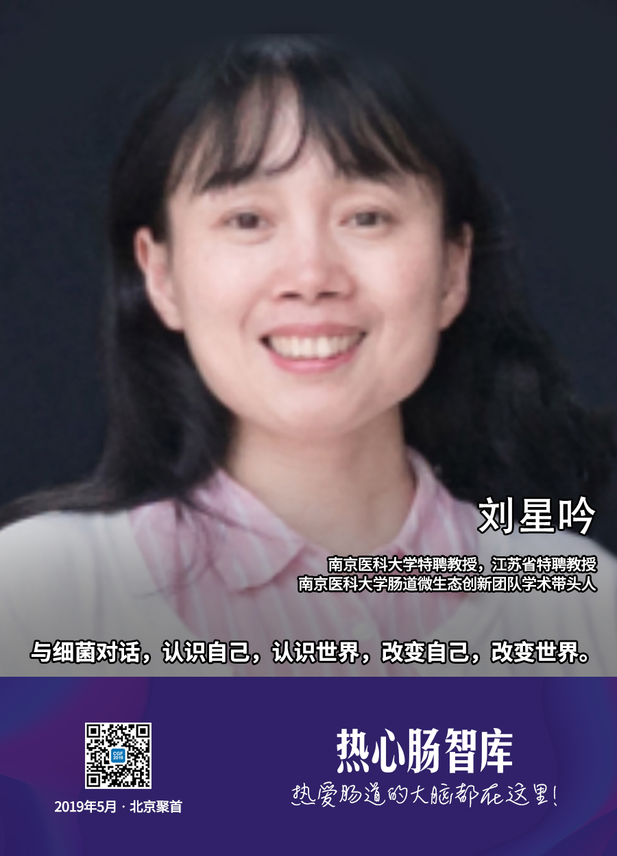 139-刘星吟.jpeg