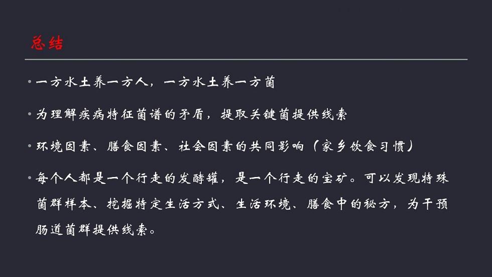 幻灯片36.JPG