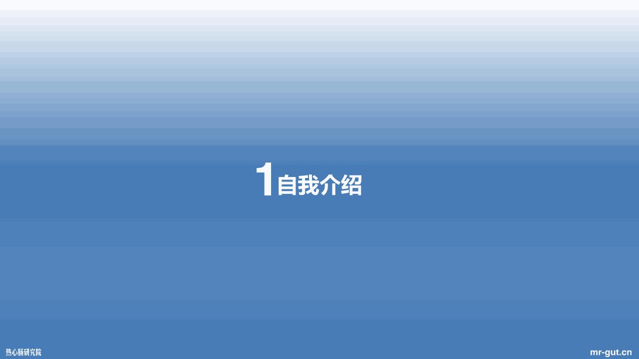 幻灯片3_ys.PNG