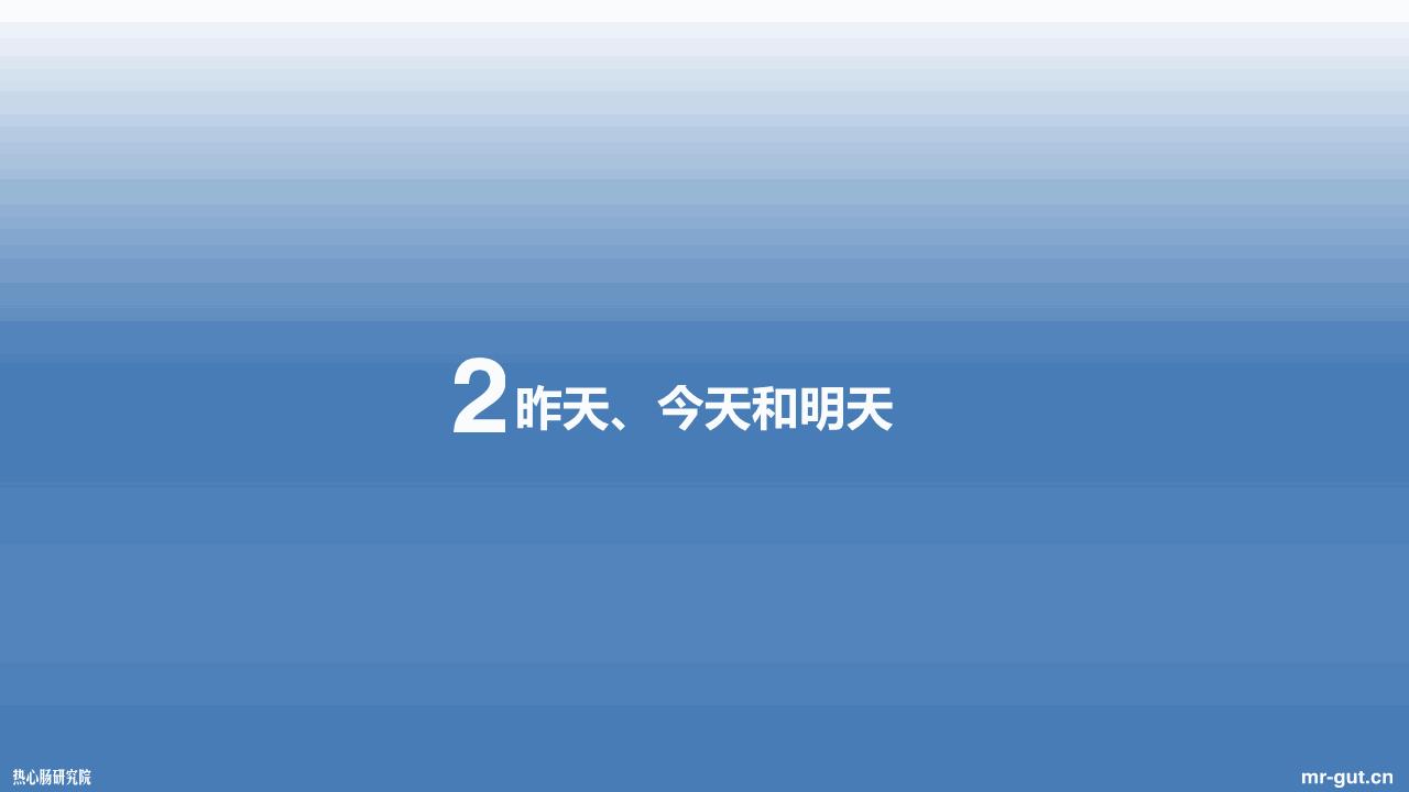 幻灯片20_ys.PNG