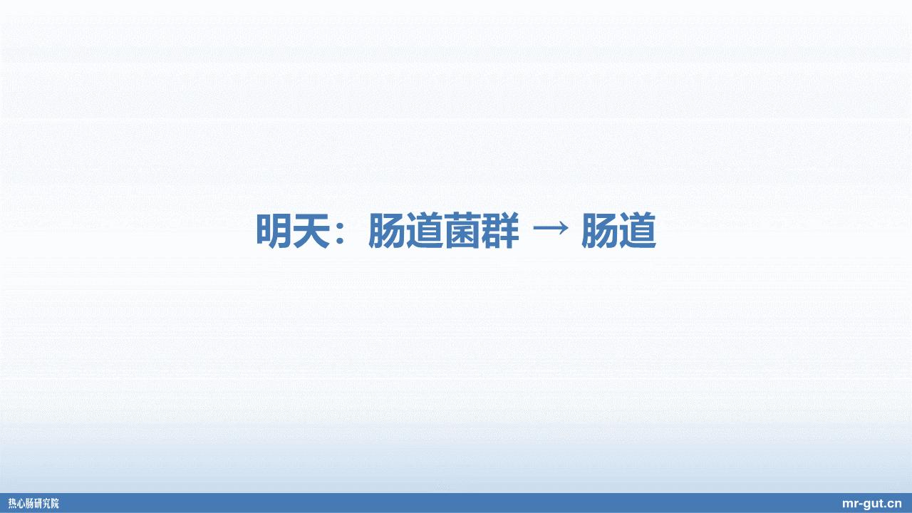 幻灯片48_ys.PNG