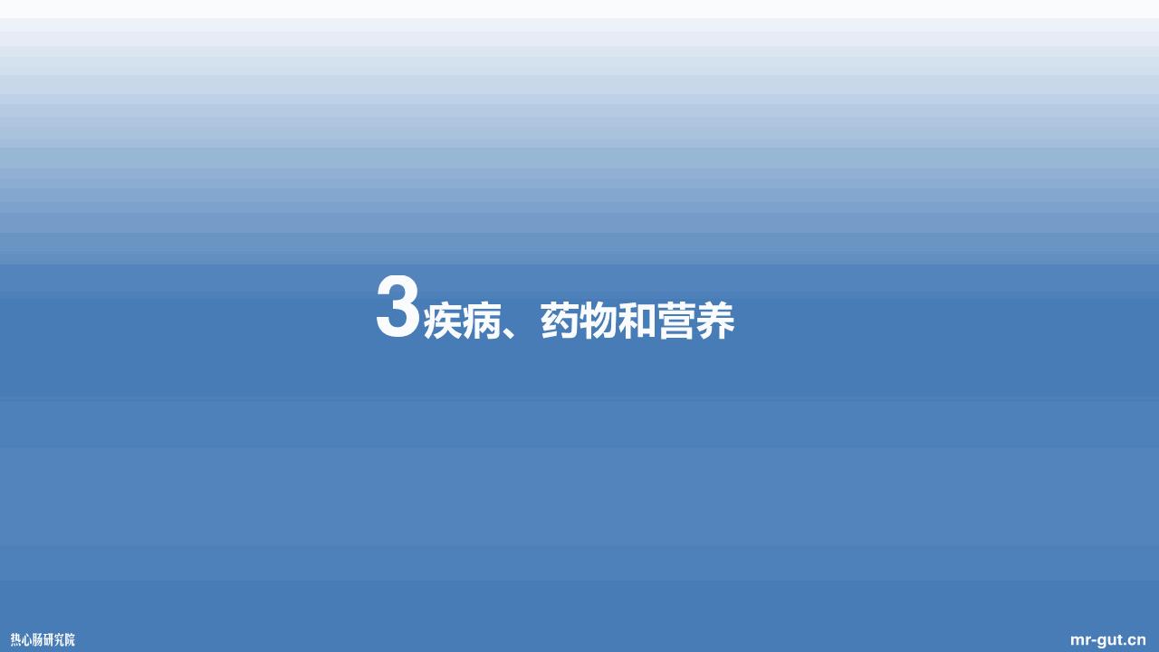 幻灯片58_ys.PNG