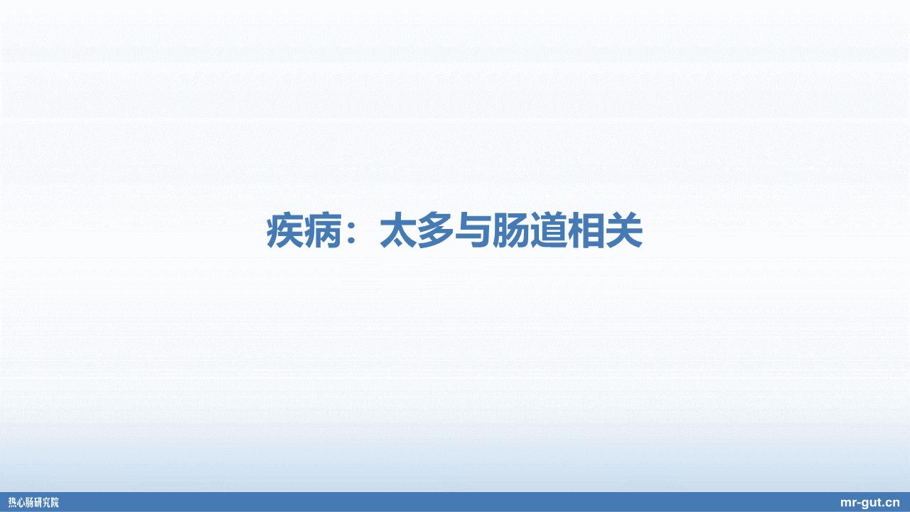 幻灯片59_ys.PNG