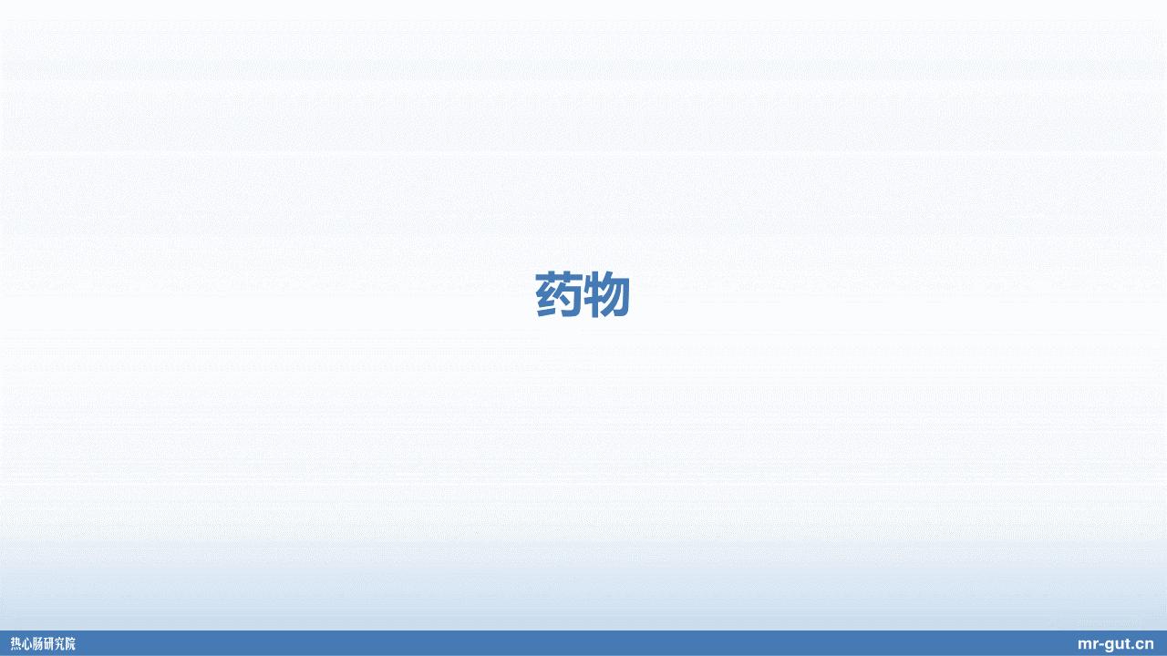 幻灯片93_ys.PNG
