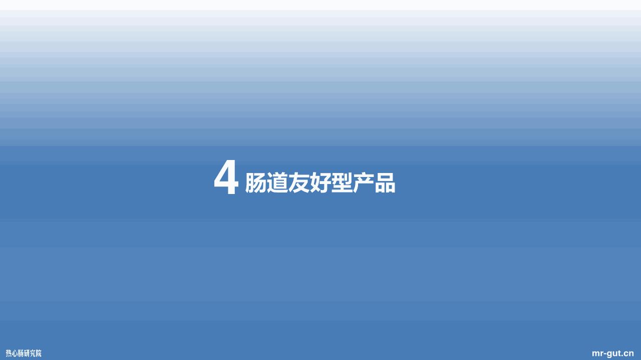 幻灯片144_ys.PNG