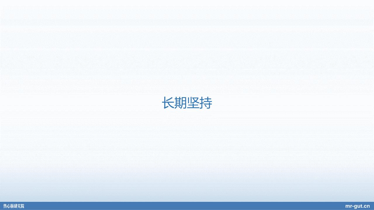 幻灯片188_ys.PNG