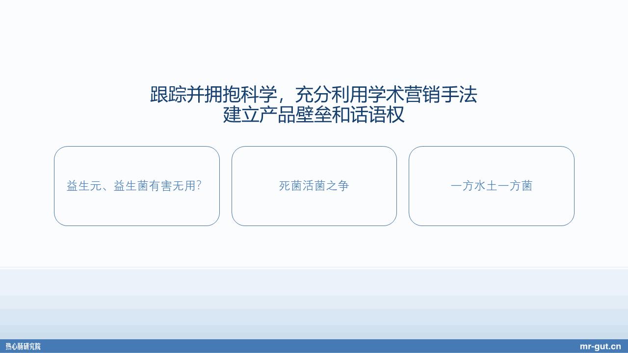 幻灯片191_ys.PNG