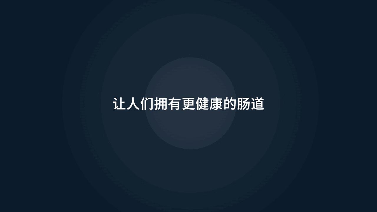 幻灯片193_ys.PNG
