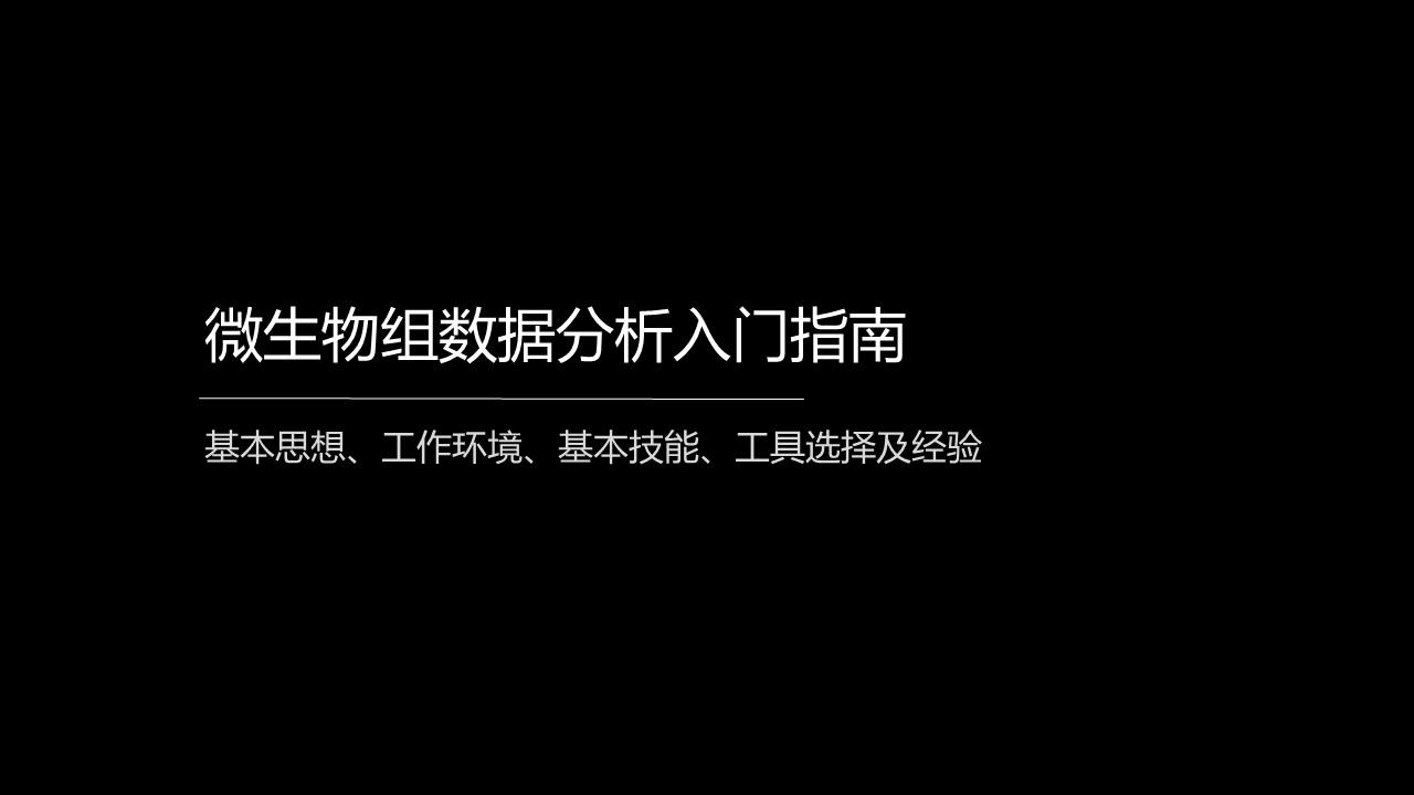幻灯片28.JPG