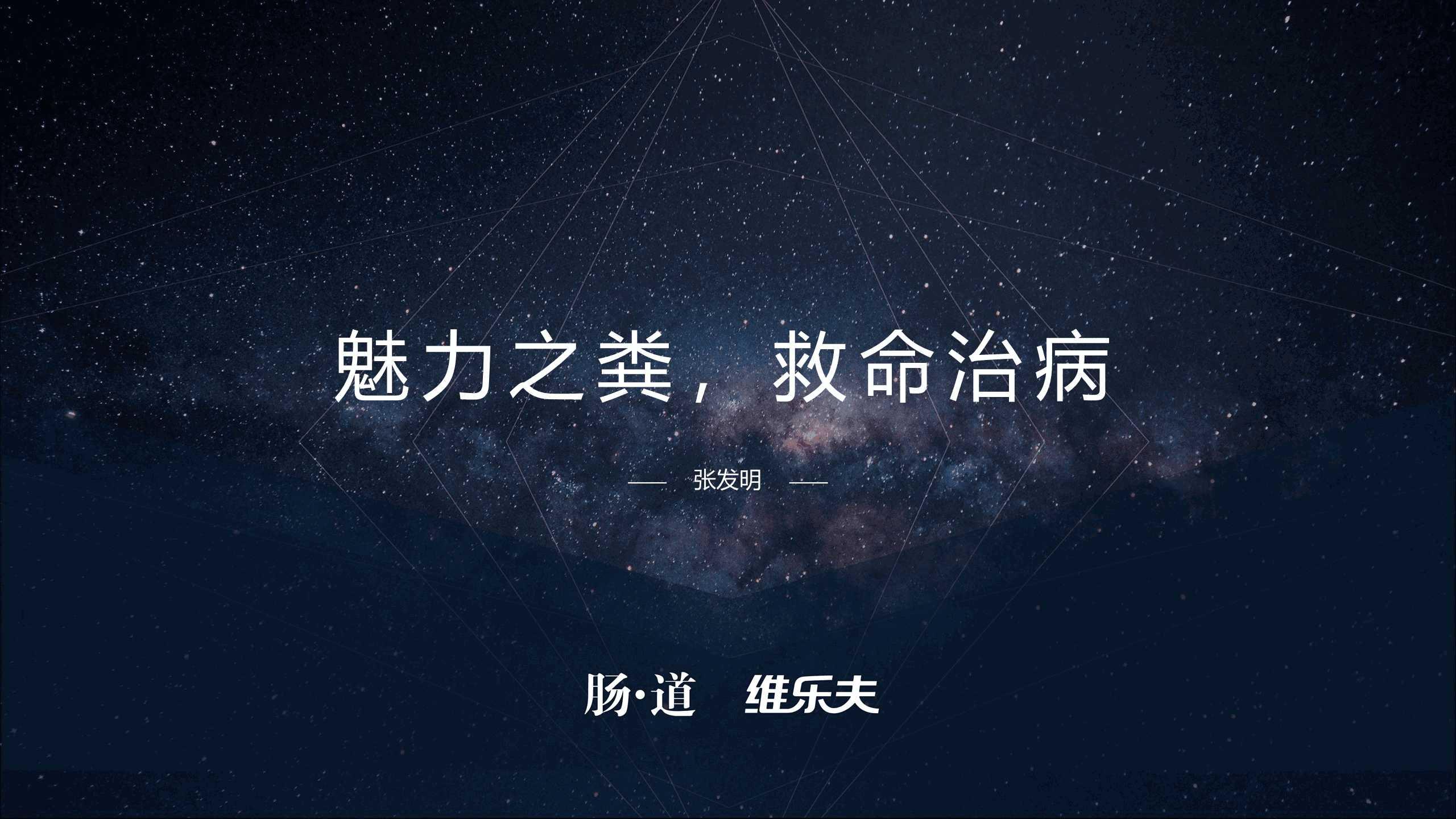 幻灯片1_ys.JPG