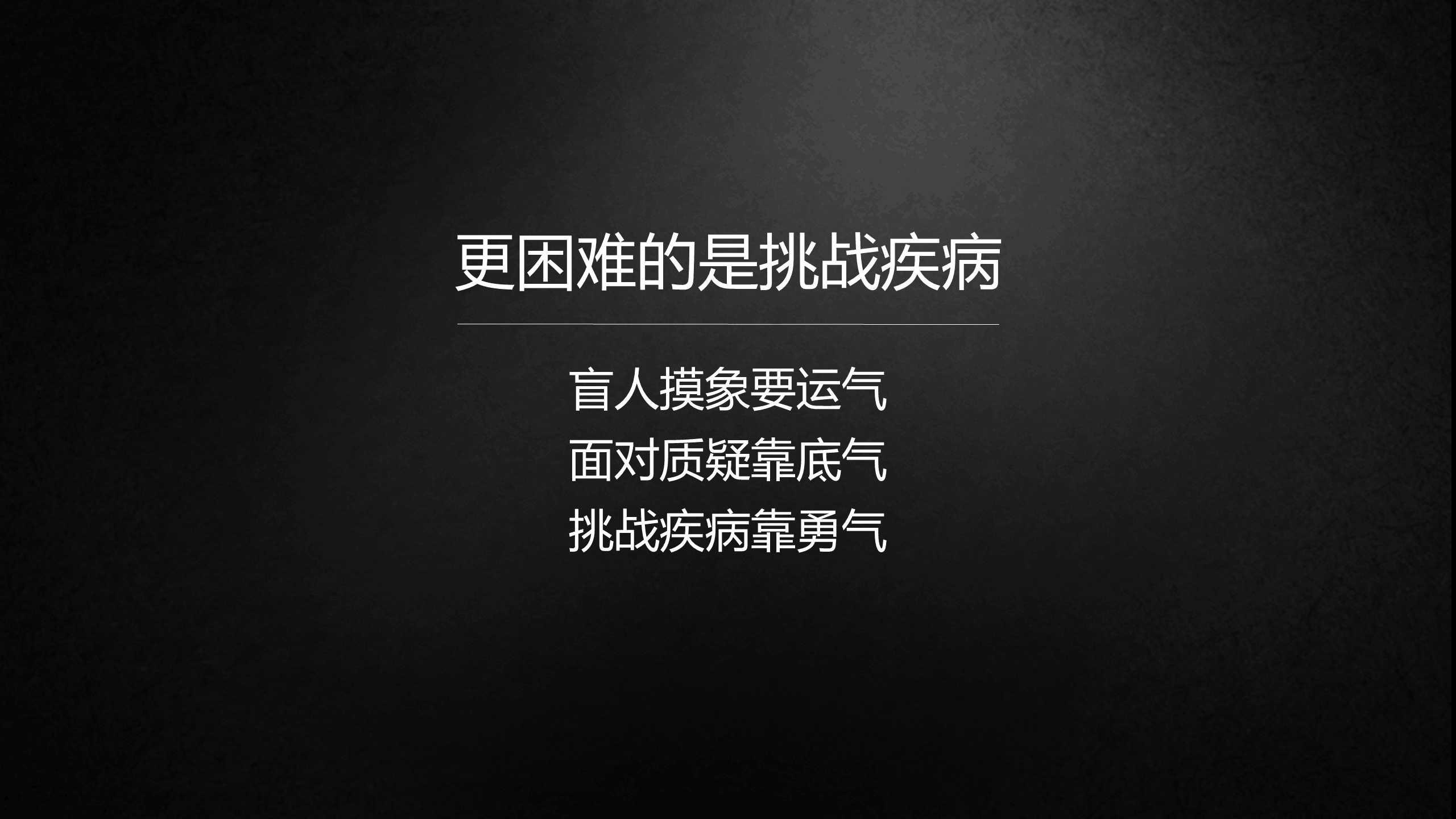 幻灯片7_ys.JPG