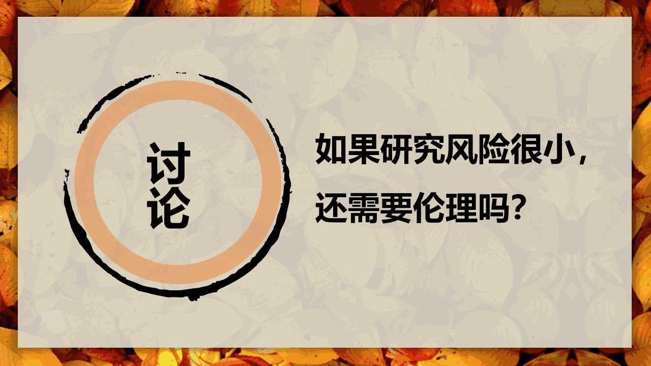 幻灯片14_ys.JPG