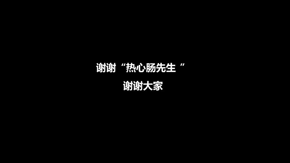 幻灯片23_ys.PNG