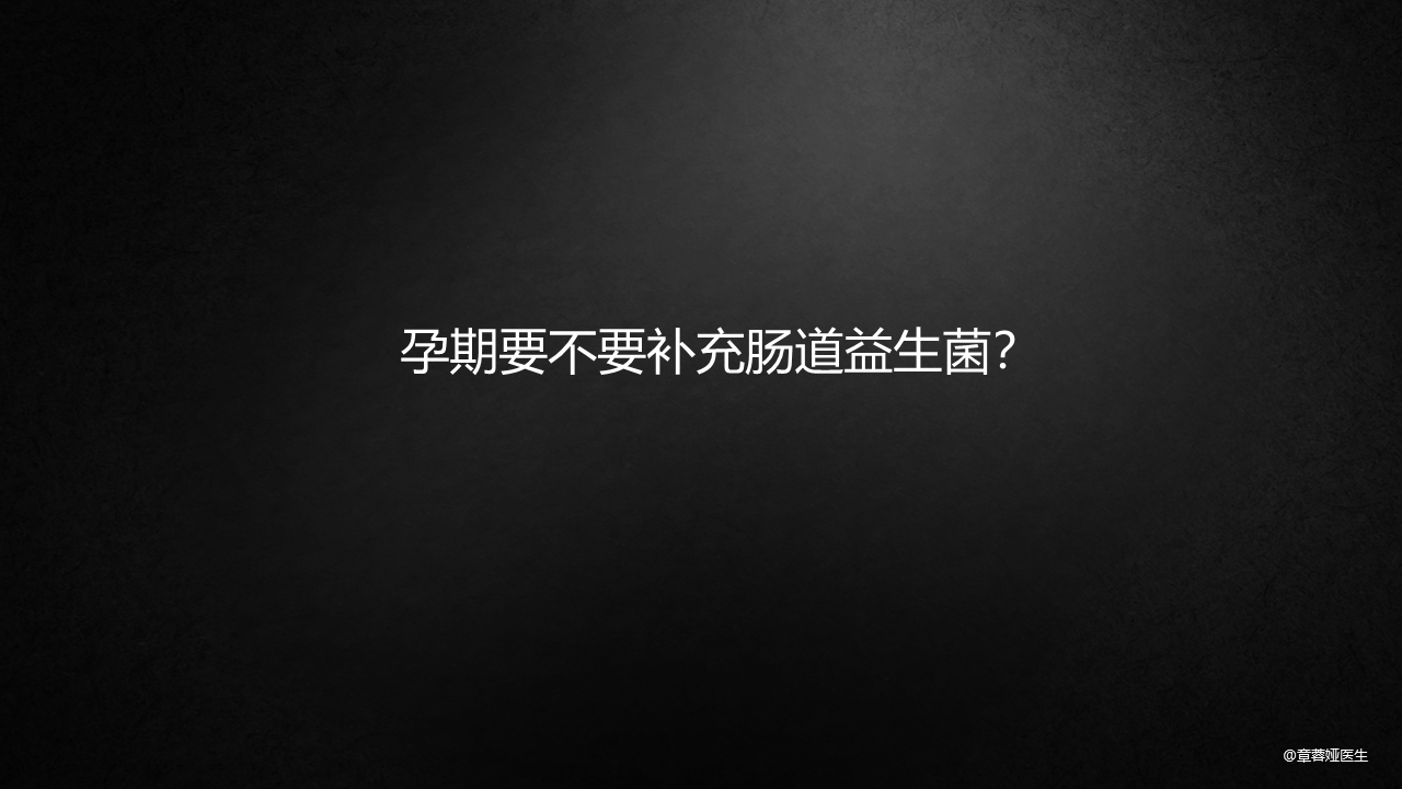 幻灯片22.PNG