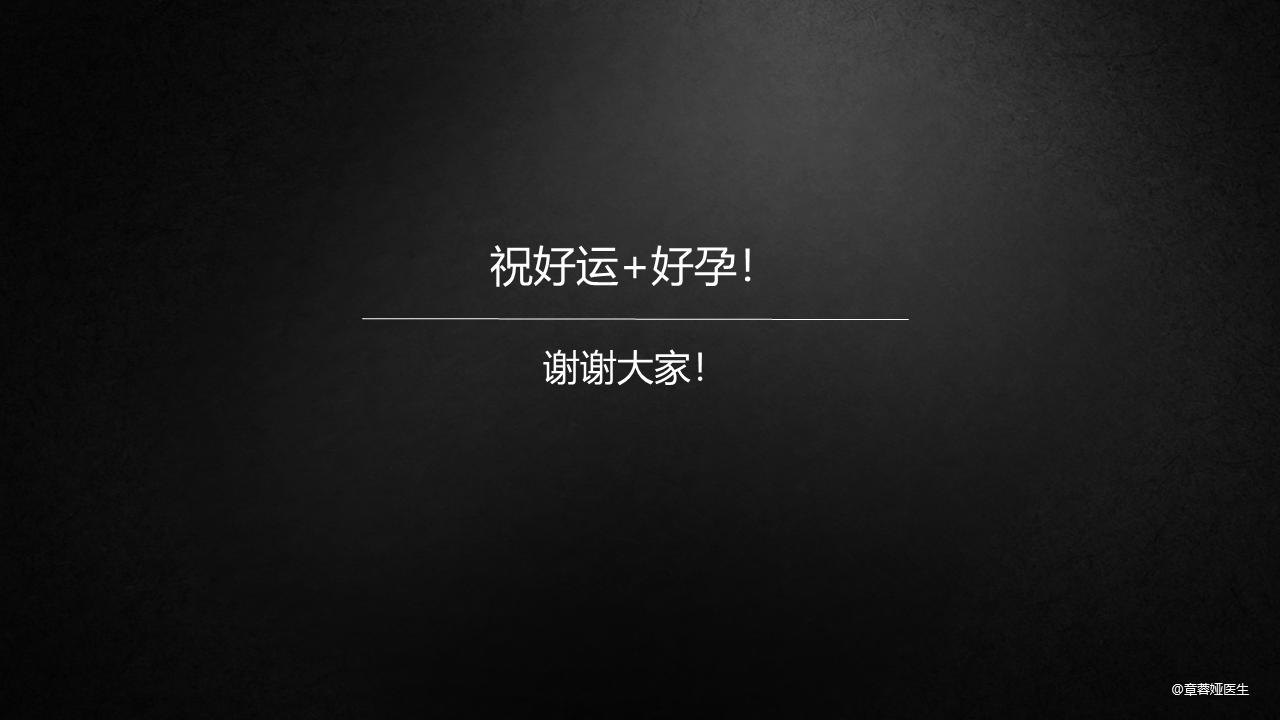 幻灯片24.PNG