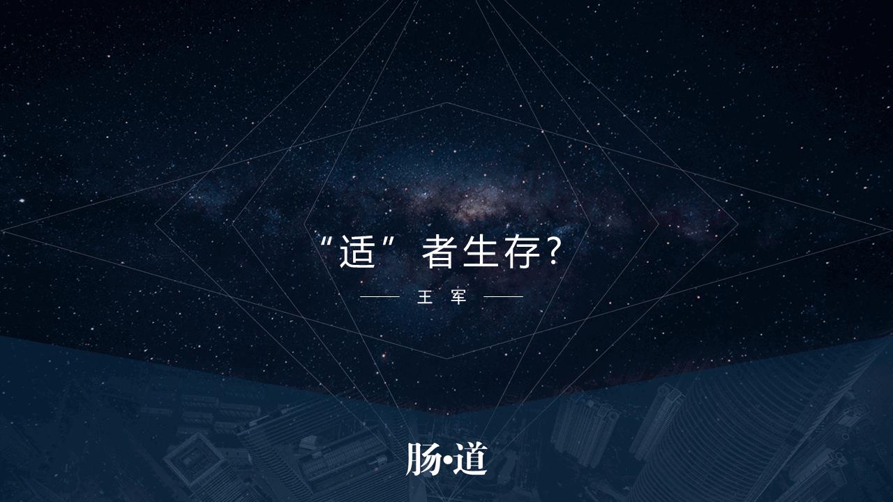 幻灯片1_ys.PNG