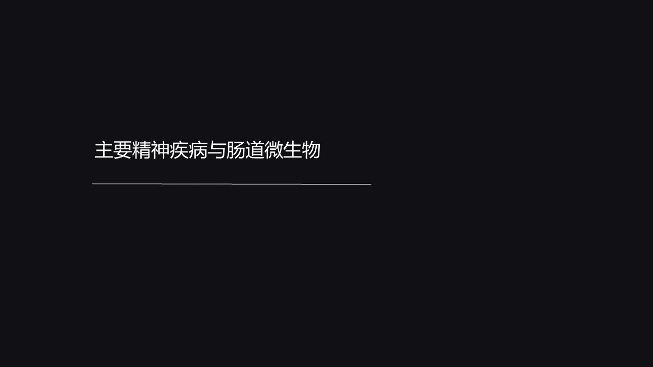 幻灯片8_ys.PNG
