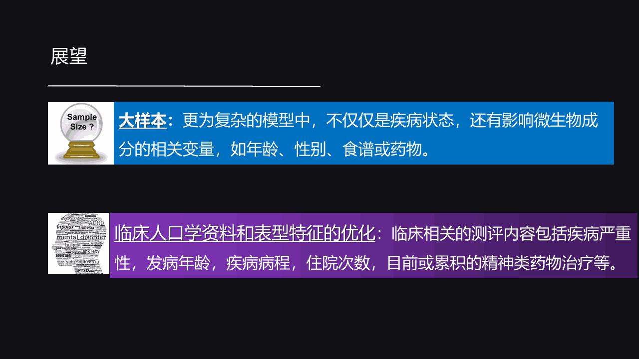 幻灯片36_ys.PNG