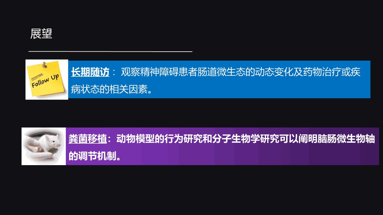 幻灯片37_ys.PNG