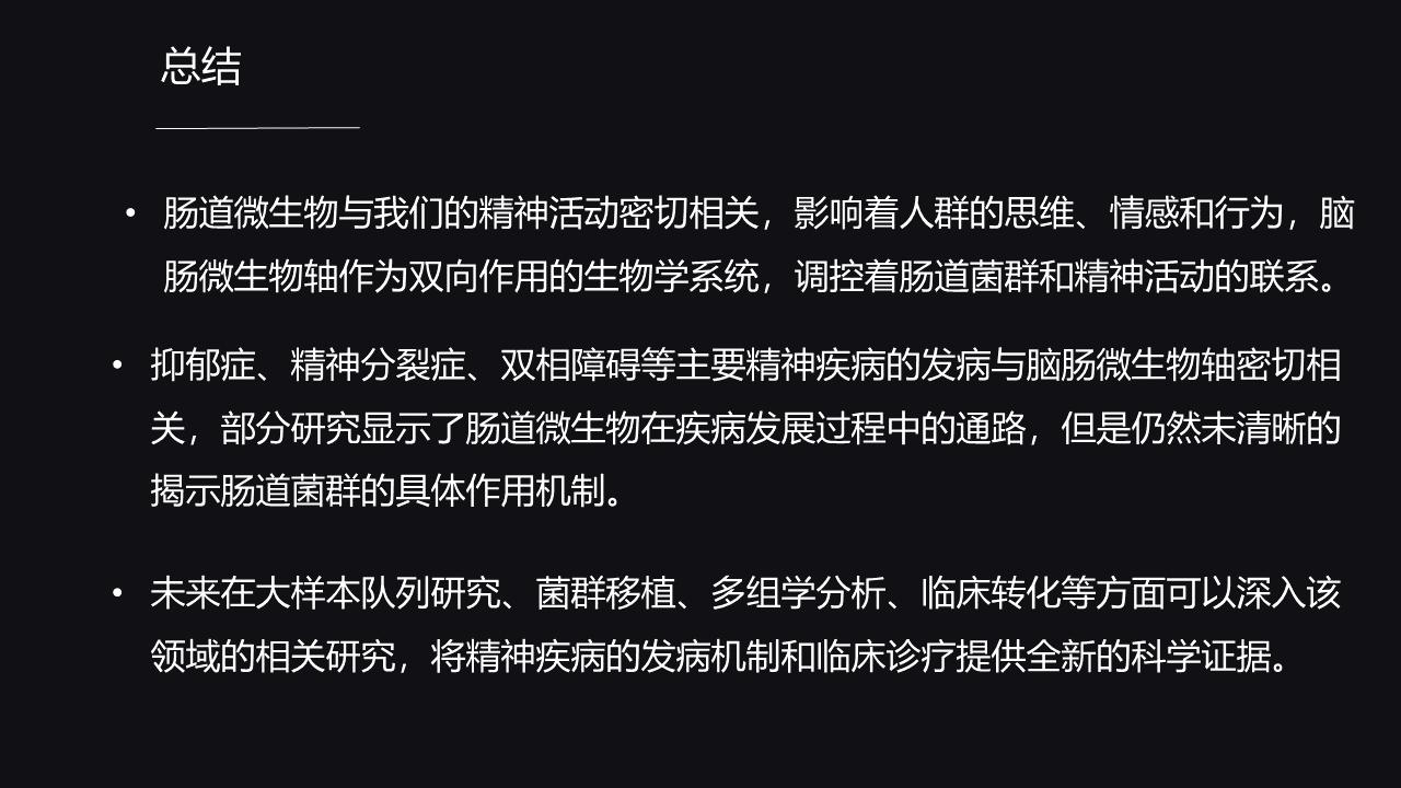 幻灯片38_ys.PNG