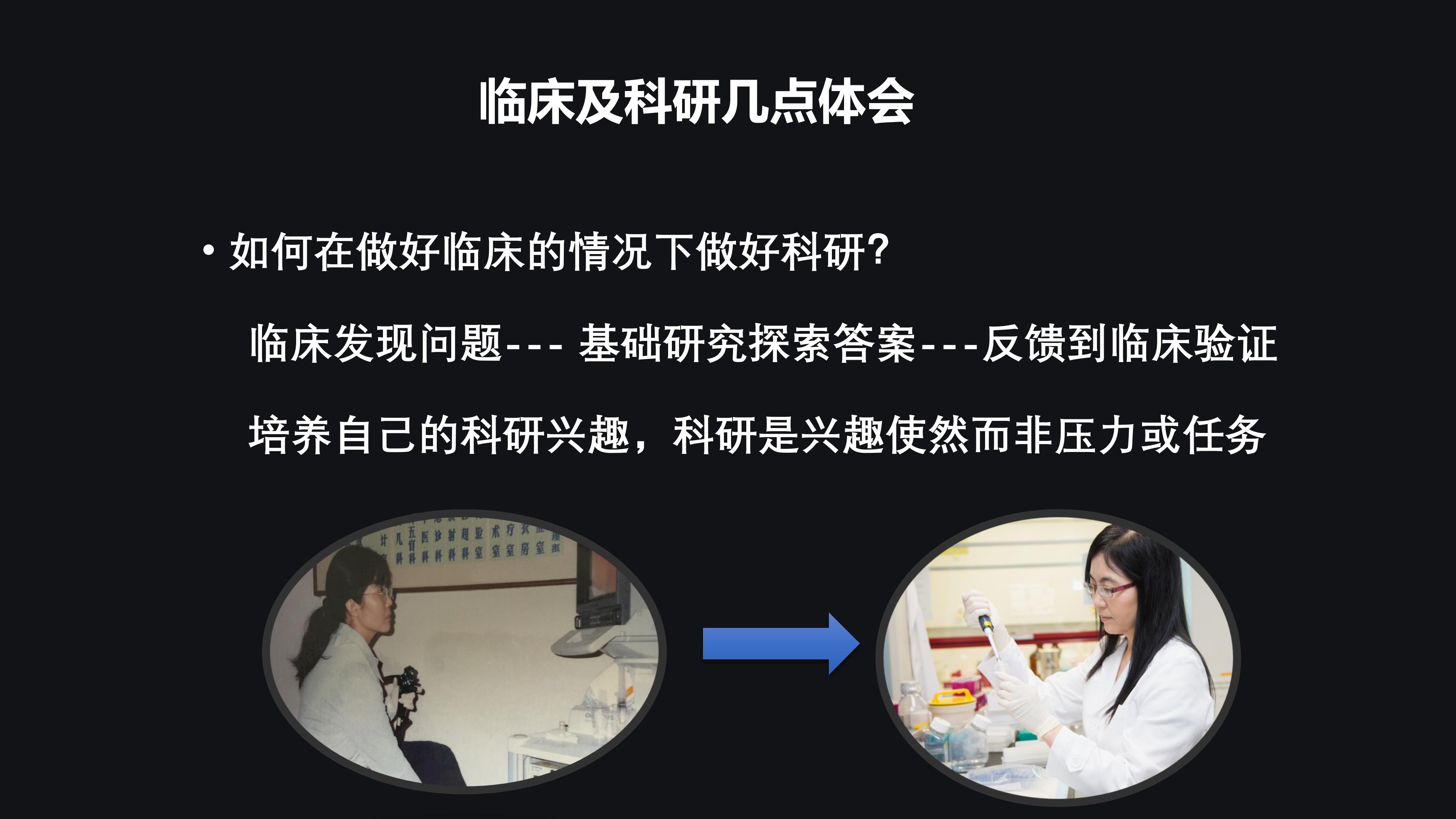 肠道菌群与大肠癌-于君(修改版)-Re3 - 副本_26.png