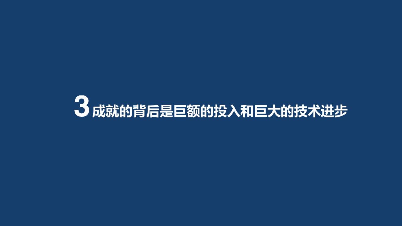幻灯片16_ys.PNG