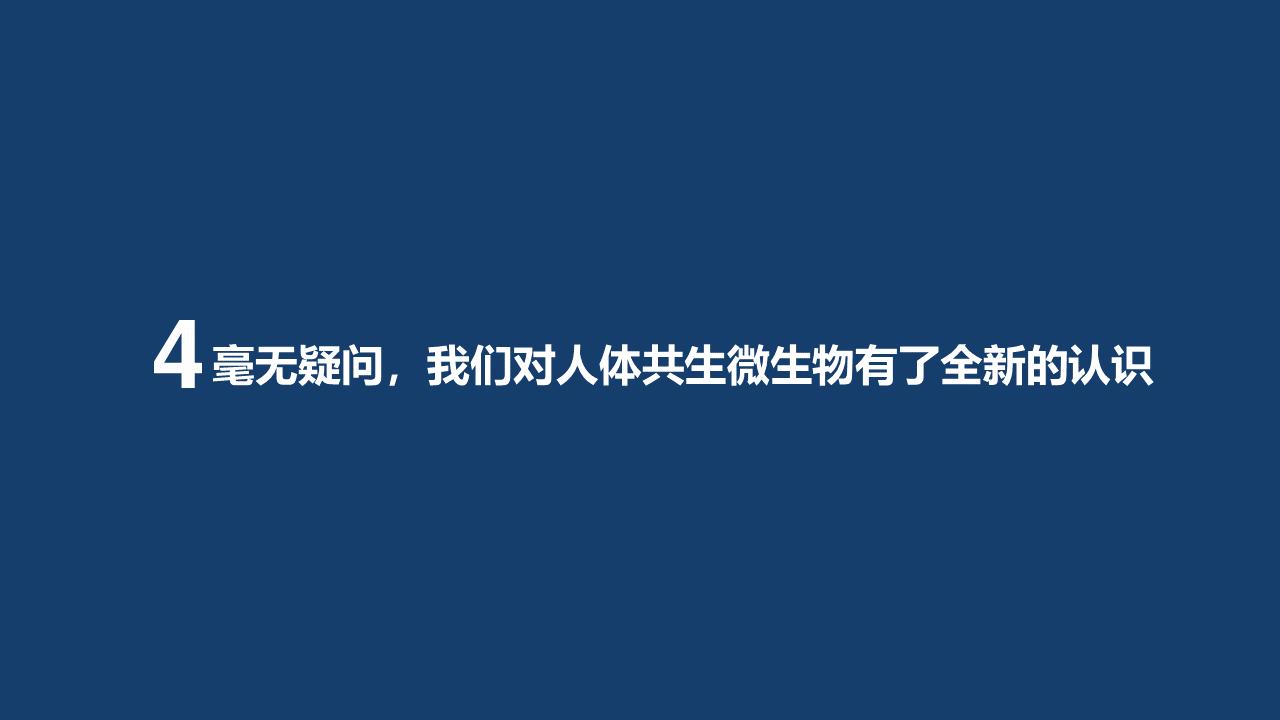 幻灯片46_ys.PNG