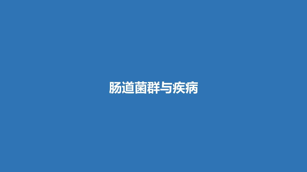 幻灯片54_ys.PNG