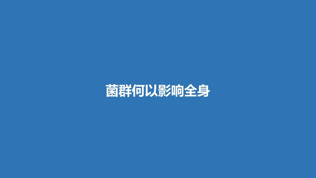 幻灯片64_ys.PNG