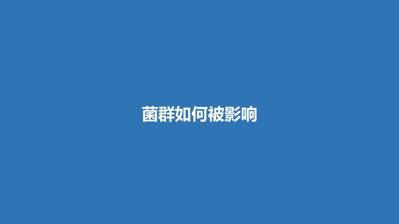 幻灯片68_ys.PNG