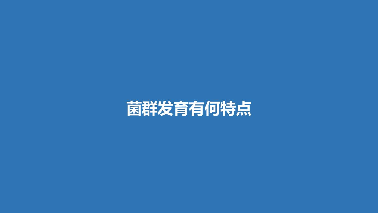 幻灯片74_ys.PNG
