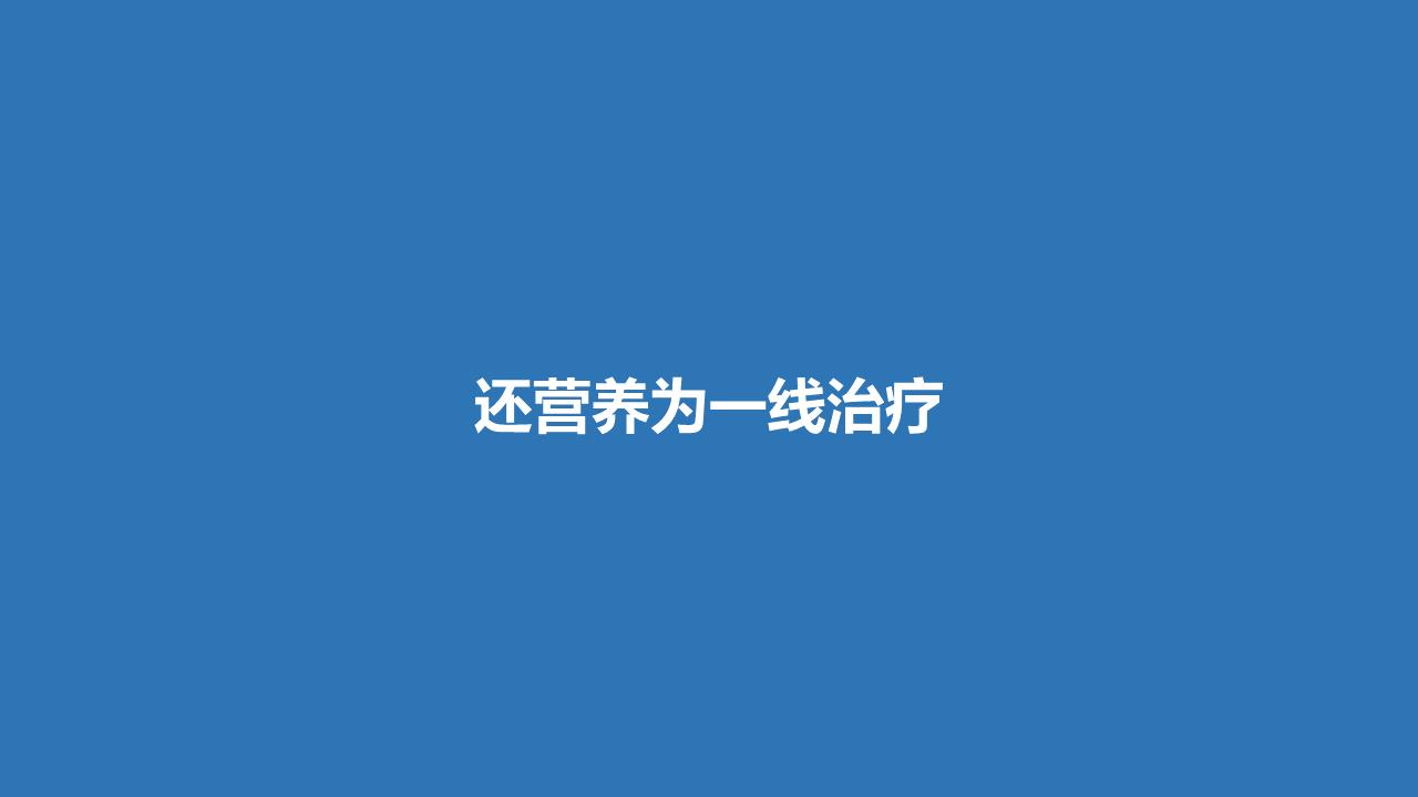 幻灯片86_ys.PNG