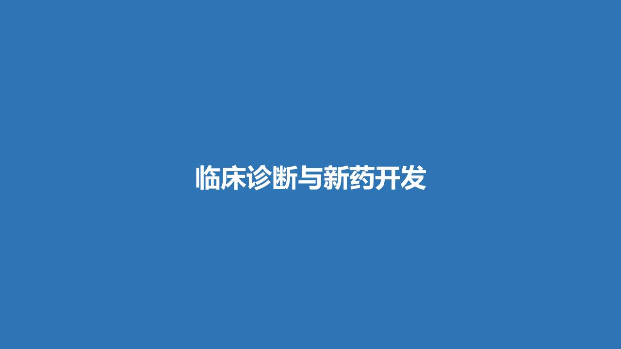 幻灯片99_ys.PNG