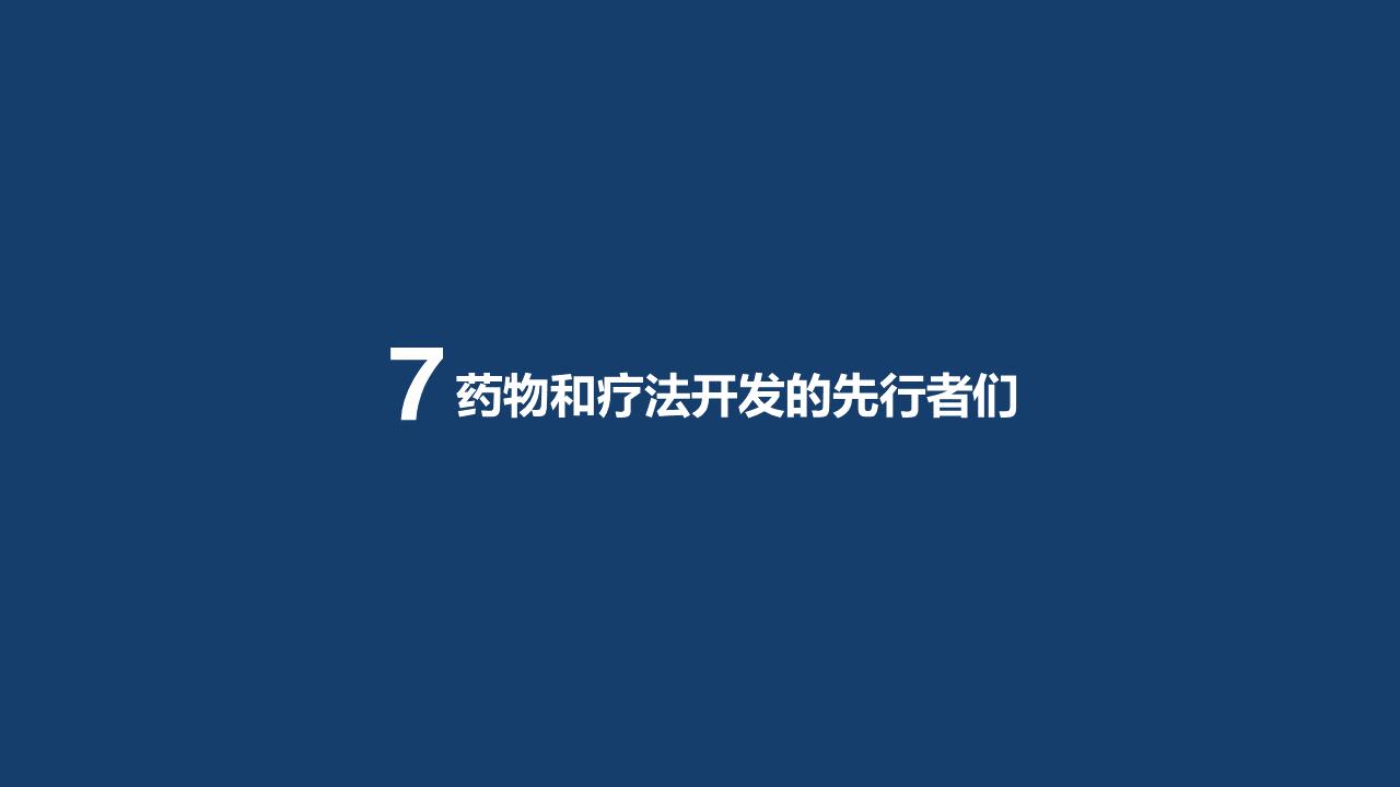 幻灯片122_ys.PNG