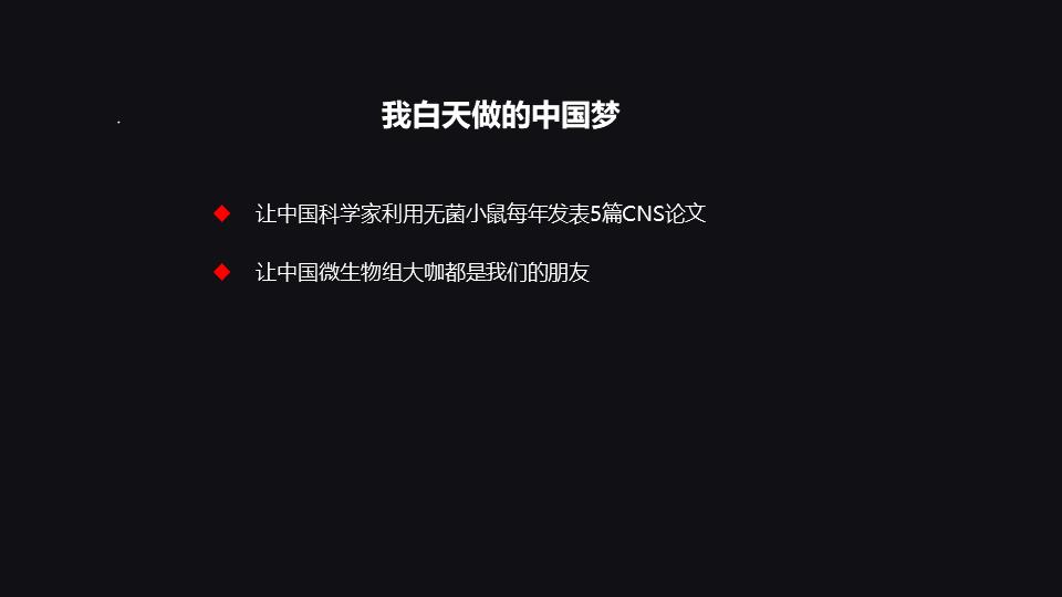 幻灯片26.PNG